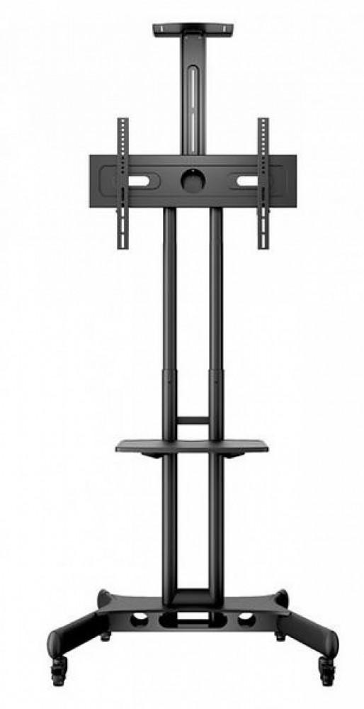 Multibrackets M Public Floorstand Basic